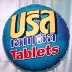 jual Balon koin / balon coin murah logo USA