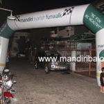 Jual, Produksi dan sewa balon gate murah logo Bank mandiri syariah